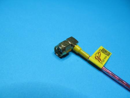 Antena LRS eleres openlrs 433Mhz monopole elastyczna 2mm (5)