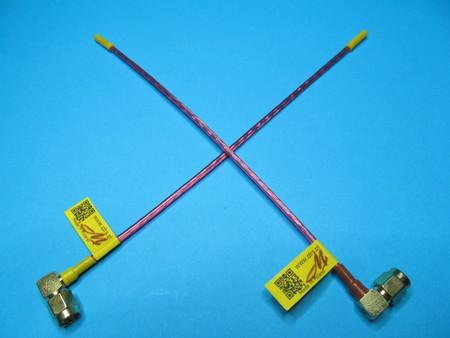 Antena LRS eleres openlrs 433Mhz monopole elastyczna 2mm (3)