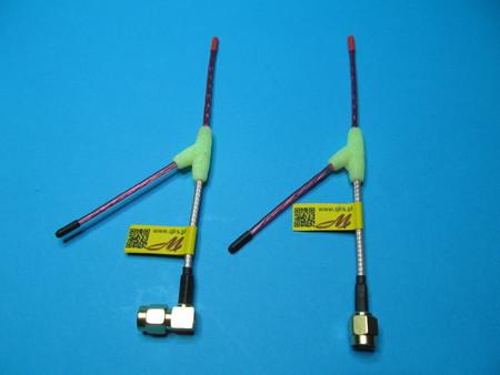 Antena Vee FPV Pasmo 1,2GHz para, nadajnik odbiornik (1)