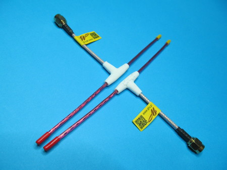 Antena LRS 915 Mhz dipol elastyczna 2,3mm (1)