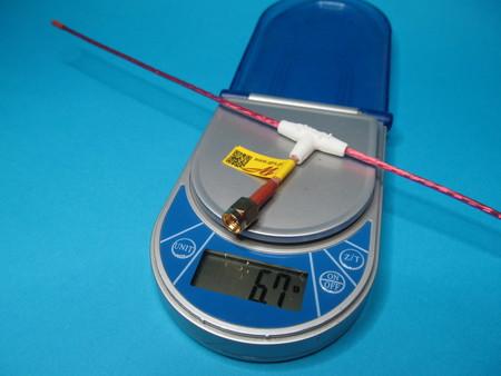 Antena QLRS 433.437 Mhz dipol elastyczna 2,3mm (7)
