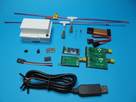 Kompletny zestaw systemu QLRS KIT V3 (1)