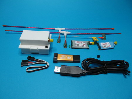 Kompletny zestaw systemu QLRS V3 z dwoma odbiornikami. (1)