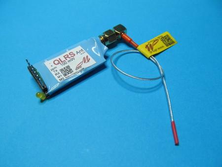 Odbiornik QLRS 100mW 32k antena gratis (1)